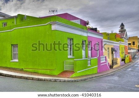 Bo Kaap Quarter in Cape Town - Is an area of Cape Town, South Africa formerly known as the Malay Quarter. Is traditionally a multicultural area and is known for its romantic cobble stoned streets.
