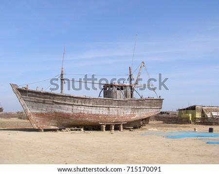 boat on ground #715170091