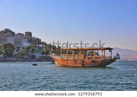 Boats in the Sea of Galilee in Israel #1279358791