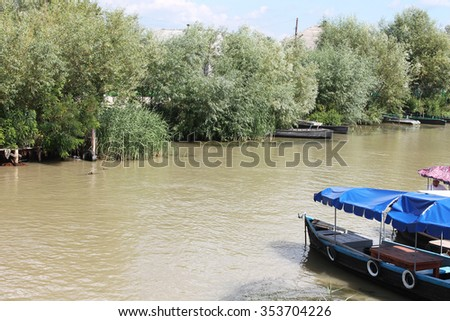 Boats on the River Danube. Vilkovo, Ukraine #353704226