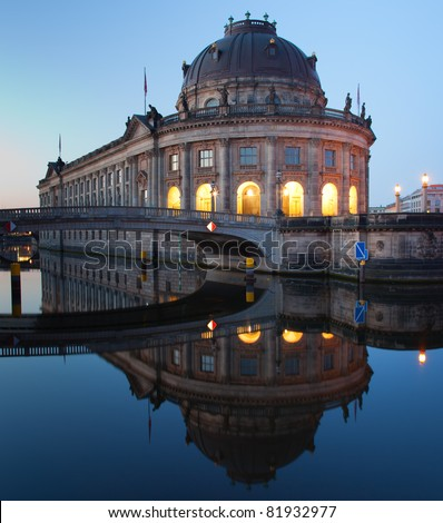 Bodemuseum (Bode Museum) panorama reflection, famous landmark in Berlin City, Germany at night - stock photo
