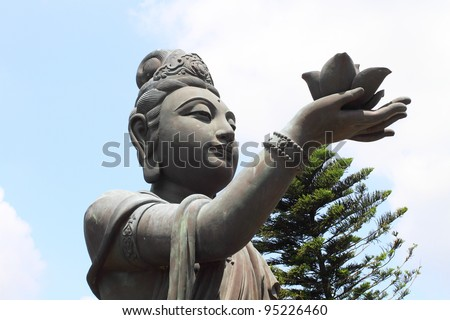 Bodhisattva offering to the Great Buddha, landmark in Hong Kong