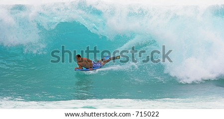 Body surfer