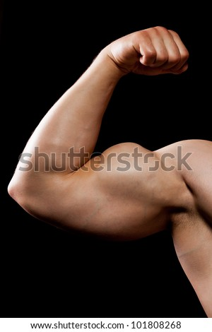how to build strong arm muscle