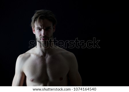 Bodycare model with bare muscular chest, muscles, sport. Bodycare for mens health, copy space #1074164540