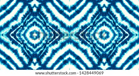 Bohemian print. Seamless african pattern. Aztec tribal texture. Ornate endless background. Indigo, cyan, blue, white bohemian print.