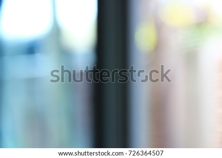 Bokeh abstract background with blurred shallow depth of focus #726364507