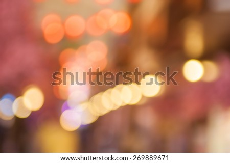 Bokeh Background & Abstract Background #269889671