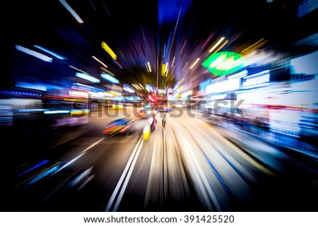 Bokeh background- Moving through Hong Kong city street  #391425520