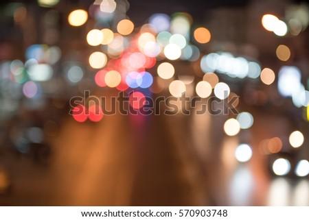 bokeh,blur focus #570903748