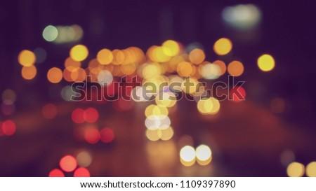 Bokeh circular light, sparkling traffic light shimmer Christmas #1109397890