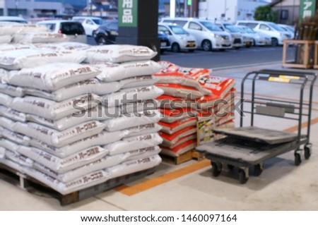 Bokeh Horticulture gardening Plant fertilizer #1460097164