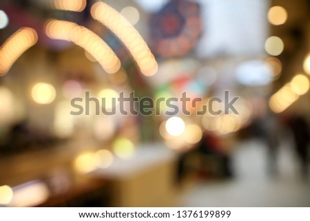 Bokeh in the mall as an abstract background. Texture #1376199899