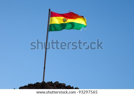 Bolivian Flag flying in the wind