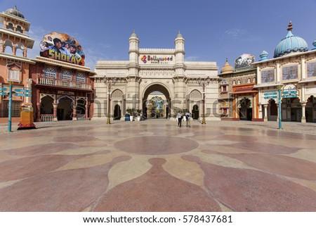 Bollywood Park at Dubai Parks and Resorts, Dubai, United Arab Emirates, taken on 9-2-2016