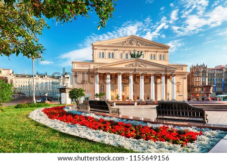 Bolshoi Theater in Moscow, Russia #1155649156