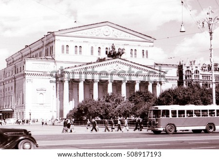 Bolshoi Theatre in Moscow, Russia, July, 1962
