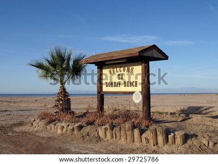 Bombay Beach - site of recent increased earthquake activity in California