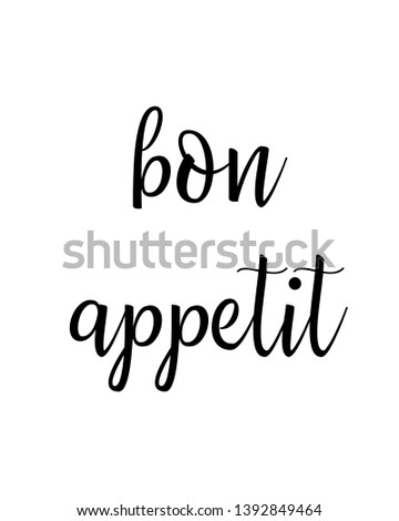 bon appetit print. Home decoration, typography poster. Typography poster in black and white. Motivation and inspiration quote. Black inspirational quote isolated on the white background.