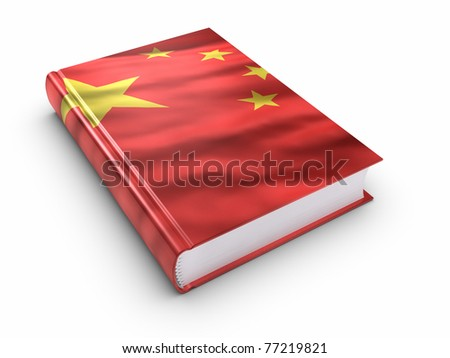 Book covered with Chinese flag. Clipping path included.