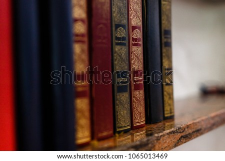 Bookshelf In Islamic Library At Mosque #1065013469