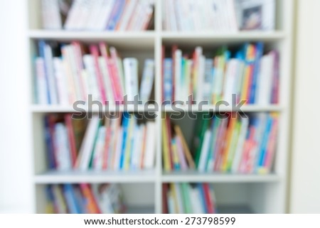 Bookshelf. Round bookshelf in public library