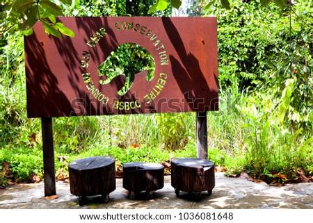 Bornean Sun Bear Conservation Centre (BSBCC) #1036081648
