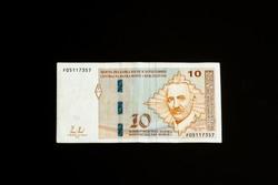 Bosnia and Herzegovina Convertible Mark , 10 KM note, isolated on black