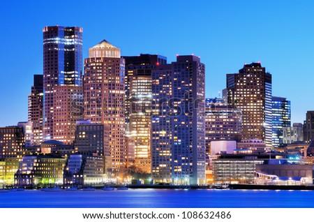 Boston, Massachusetts Financial District.
