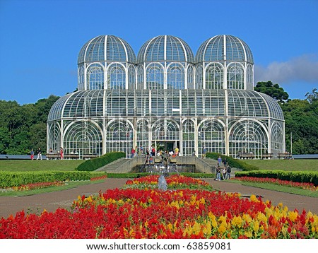 Botanical Garden, Curitiba, Brazil - stock photo