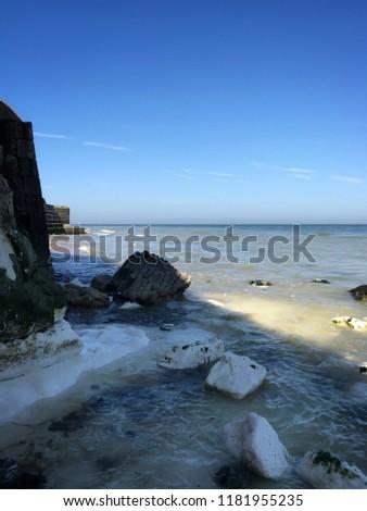 Botany Bay, Kent  #1181955235