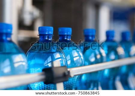 bottling process of water #750863845