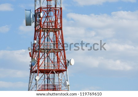 bottom view of  a telecommunications tower with a blue sky, La Muela, Saragosa, Aragon, Spain