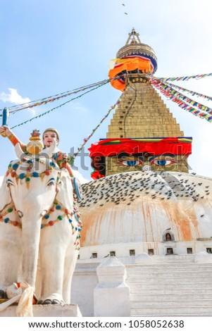 Boudhanath Stupa in Kathmandu, Nepal. Asia.