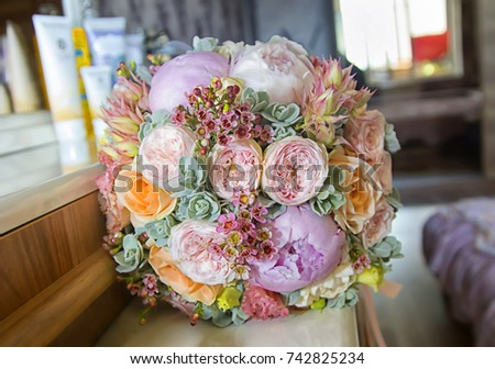 Bouquet of flowers #742825234