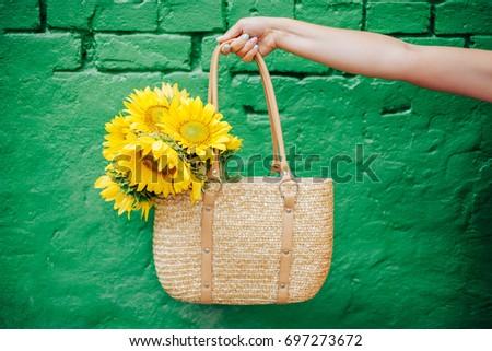 Bouquet of sunflowers. Yellow summer flowers. #697273672