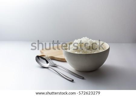bowl full of rice,Thai rice. #572623279
