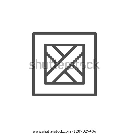 Box line icon isolated on white