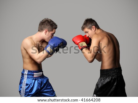 Stock Photo boxers competition