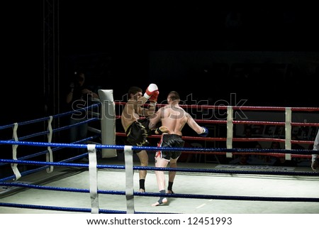boxing mach part of MSI competition Bulgaria