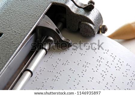 Braille machine writing