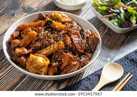 Braised Spicy Chicken with Vegetables. jjim dak. Stockfoto ©