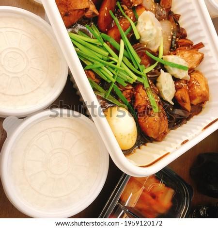 Braised Spicy Chicken with Vegetables - jjim dak Stockfoto ©