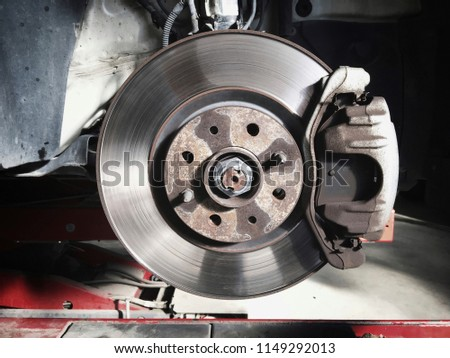 Brake disk check up. #1149292013