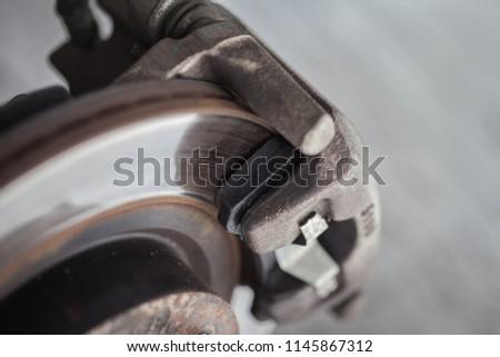Brake pads and brake pads #1145867312