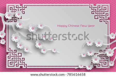 branches of cherry blossoms, oriental frame on pink pattern background for chinese new year greeting card, paper cut out style. Illustration, caption chinese new year