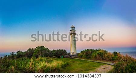 Brasilia Lighthouse, Honey Island - PR,BR