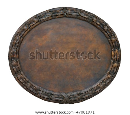 Brass brown ornate plate framed background texture