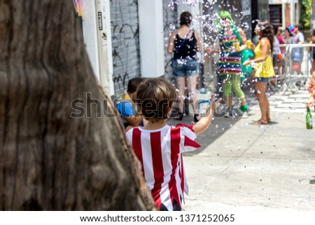 Brazilian Carnival Party #1371252065