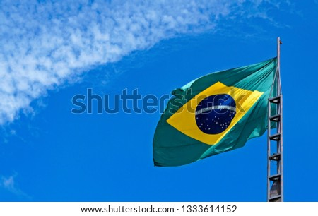 Brazilian Flag and blue sky, Belo Horizonte, Brazil